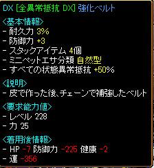 RedStone 09.02.03[01]
