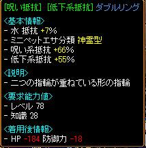 RedStone 09.02.06[00]