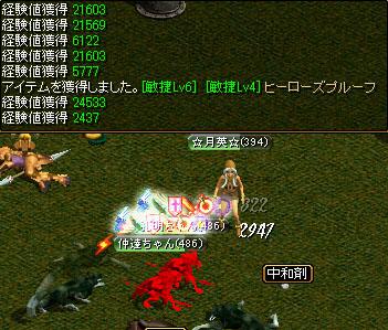 RedStone 09.02.14[02]