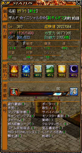 RedStone 09.02.18[01]