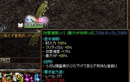 RedStone 09.06.14[02]