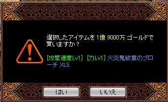 RedStone 09.06.19[00]