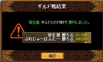 RedStone 09.06.28[01]