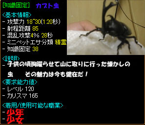 RedStone 09.07.19[02]のコピー