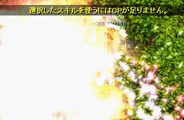 RedStone 09.07.20[01]