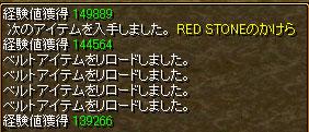 RedStone 09.07.19[00]
