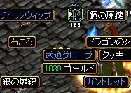 RedStone 09.08.10[00]