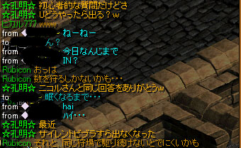 RedStone 09.08.02[01]