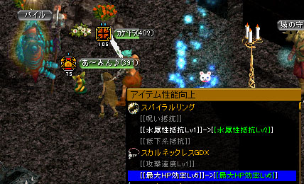 RedStone 09.08.14[01]