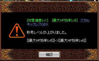 RedStone 09.08.14[02]
