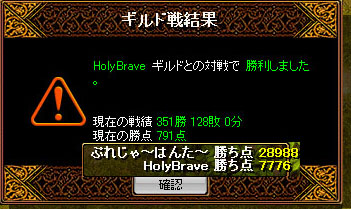 a_20090114032741.jpg