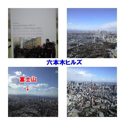 2010020702.jpg