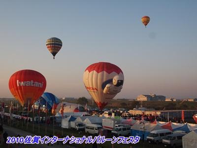 2010110801.jpg