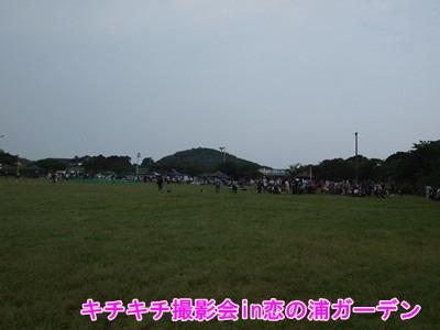 2011060901.jpg