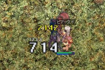 6/25 モスコ↓← (アビス入口MAP)
