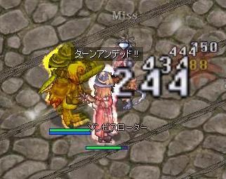 1/22 名無し1F ペア
