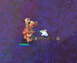 2/2 伊豆D5