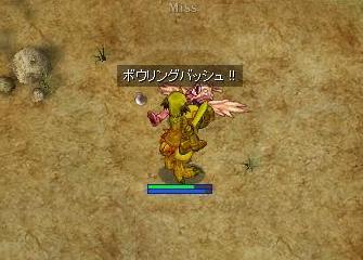 6/29 調印MAP(アウドムラ草原[東])