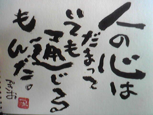 SBSH0136_20120317194450.jpg