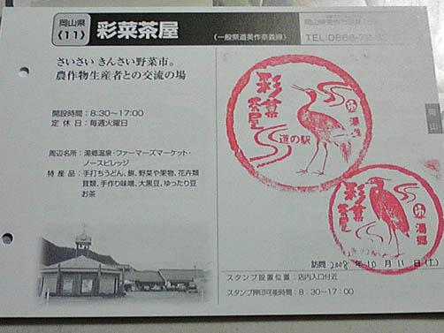 ST330047.jpg