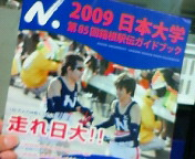 20081226174030