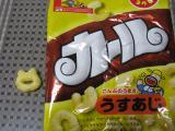 2010.05.28 カール ケロ太 001