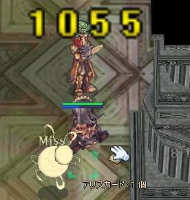 2009101604.jpg