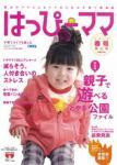 hyoushi_32.jpg