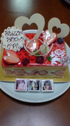 kame cake