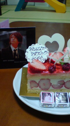 kame cake2