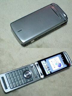 20091205010643
