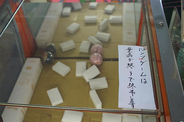 09-10-15-ji-014.jpg