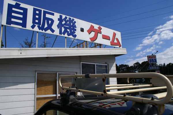 09-10-15-ji-016.jpg
