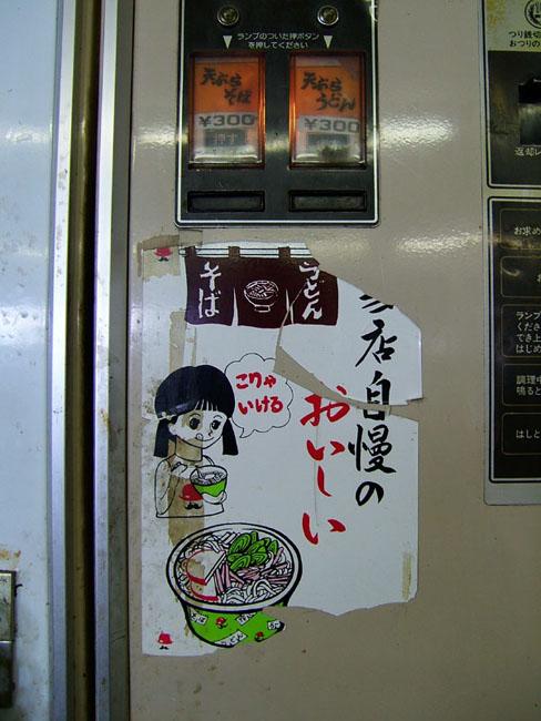 09-10-15-ji-017.jpg