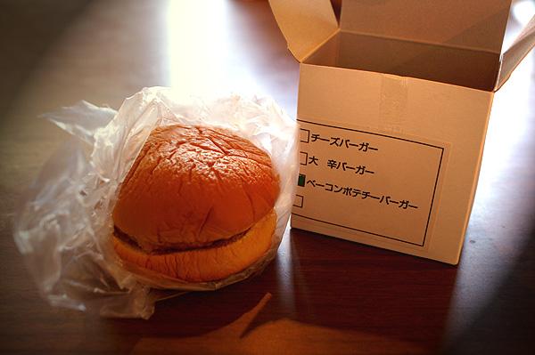 09-10-15-ji-02.jpg