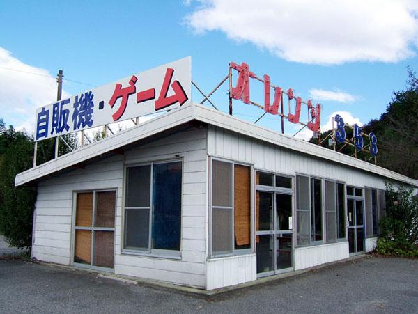 09-10-15-ji-05.jpg