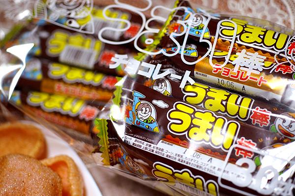 09-11-12-ebi-08.jpg