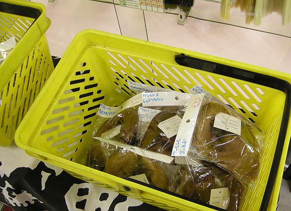 09-11-16-itaku-06.jpg