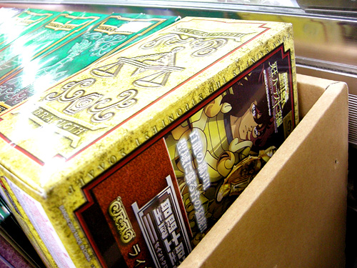 09-11-16-itaku-08.jpg