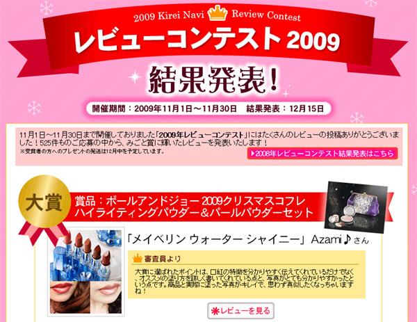 09-12-16-may-02.jpg