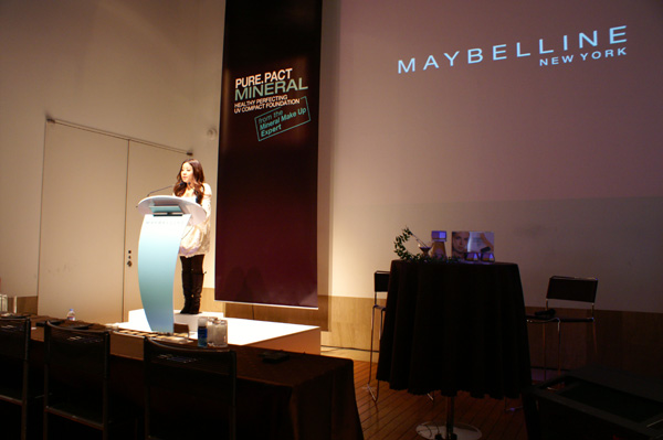 09-12-17-maybelline-030.jpg