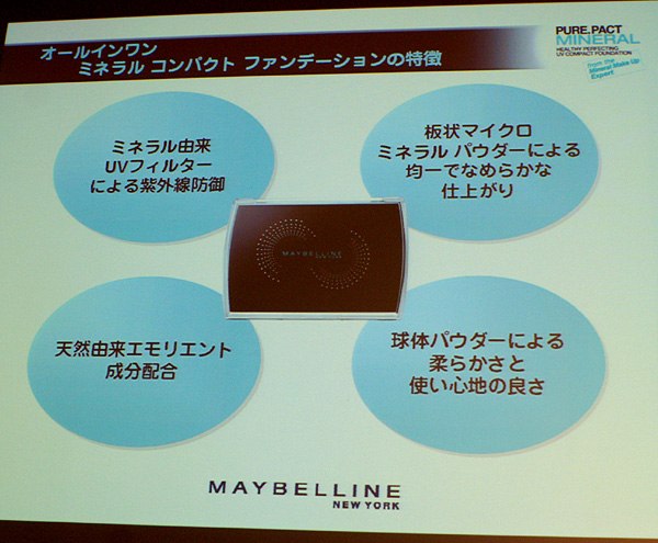 09-12-17-maybelline-037.jpg