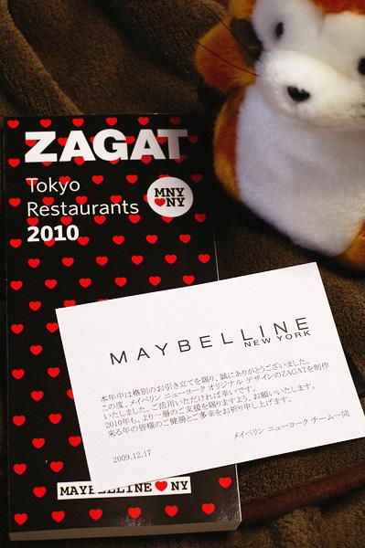 09-12-22-maybelline-011.jpg