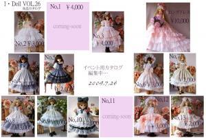 09-7-21-koi-l-doll-01.jpg