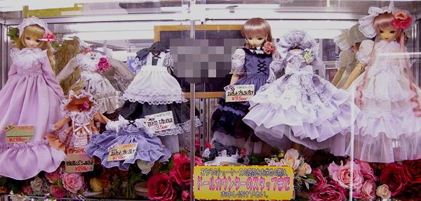 09-7-6-itaku-01.jpg