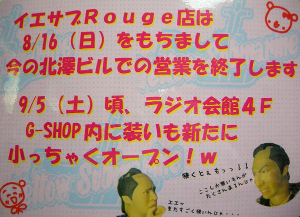 09-8-5-y-01.jpg