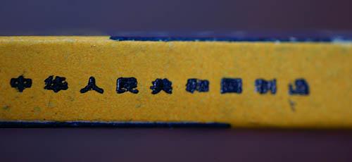 09-9-18-k-07.jpg