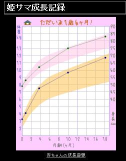 10-1-30-hime-05.jpg