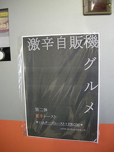 10-11-6-ji-012.jpg