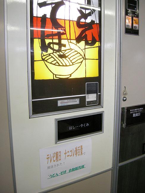 10-11-6-ji-07.jpg